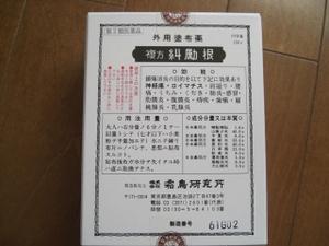 Cimg4062